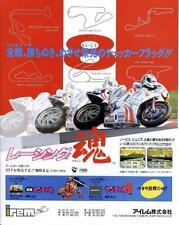 Racing Damashi Gun-Dec Game Boy GB Famicom FC GAME MAGAZINE PROMO CLIPPING