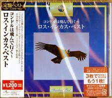 LOS INCAS-EL CONDOR PASA LOS INCAS BEST-JAPAN CD C15