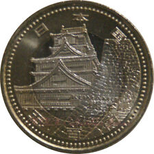 KUMAMOTO 500yen COIN UNC 2011 - JAPAN 47 PREFECTURES COIN PROGRAM