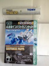 Zoids Customize Parts CP-18 Impact Cannon Unit (TOMY)