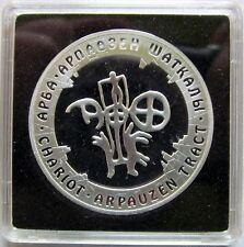 "Kazakhstan 500 Tenge 2006 ""Petroglyphs Series - Arpauzen Tract"" SILVER PROOF"