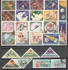 R9923 - MONGOLIA 1964 - LOTTO 25 TEMATICI DIFFERENTI DEL PERIODO - VEDI FOTO