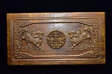Chinese Boxwood Handcarved Exquisite Box 16165