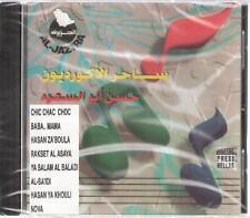 Shik Shak Shok, Ya Salam Aal Balady, Hasan Za'bola Acordion Bellydance Arabic CD
