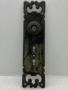 Old House Find Vintage Door Hardware Antique Door Knob Brass Backing Back Plate