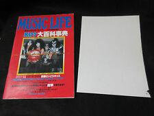 KISS Encyclopedia Music Life Special Issue Japan Book with Fold Poster 1977