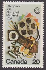Canada 1976 #684 Olympic Arts and Culture (Communications) MNH