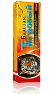 Tiger Red Warming Ointment 100 ml, Bone Pain,Joints&Bones support,FREE P&P