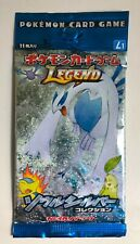 Pokemon Card - Soul Silver Booster Pack - 1st Edition - Sealed - Japanese
