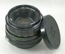 Helios-44M 58mm F2 Manual Focus Prime Standard Lens M42 Fit No. 7908617