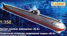 K-3 SOVIET COLD WAR ERA NUCLEAR SUBMARINE ( NOVEMBER CLASS) 1/350 FLAGMAN RARE