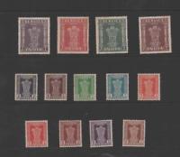 INDIA 1950 KGVI OFFICALS  SET (SG 0151-0164) LMM
