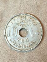 1917 10 MILLIEMES EGYPTIAN COIN