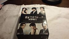 Iris Korean Drama DVD Taiwan release no English Subs
