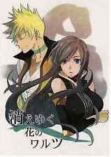 Waltz of the Vanishing Flower | Tales of the Abyss Doujinshi | Guy x/+ Tear