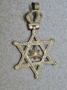 Cross Coptic Ethiopia Used MH MNH