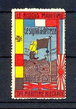 Denmark Ww I -Poster Stamp - The Maritime Blockade - * - Vf
