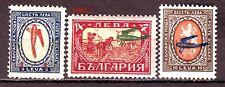 1927 Bulgaria Not issued  Air mail stamps overpr.set  Sc.C2-4 , Mi. I-III  Error
