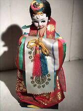 Hermosa Vintage Muñeca De Seda Coreana Geisha pequeño 9 Pulgadas's Con Paño