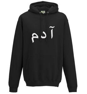 Adults New Arabic Custom Name Personalised Reflective print black Hoody/Hooded
