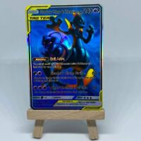 Shadow Mew & Shadow Mewtwo - Tag Team GX - Custom Pokemon Card