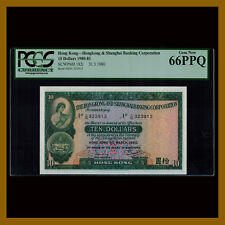 Hong Kong 10 Dollars, 1980-81 P-182i PCGS 66 PPQ