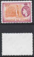 Tristan (2122) - 1954 Filatura RUOTA 10s-un Maryland falsificazioni inutilizzati