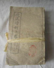"""set of 10 old books Chinese Book """"augury"""""""