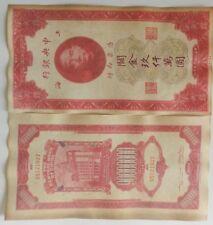 1930, open gold ninety million, collection of large denomination banknotes 100PC