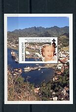 St Vincent Grenadines 1992 MNH Queen Elizabeth II Accession 40th 1v SS II Stamps