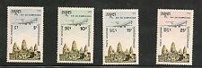 CAMBODIA Scott C59 - C62  Air Mail Stamps  MNH F-VF