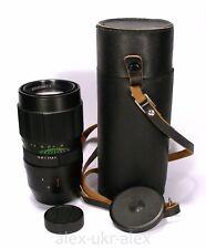 Russian Jupiter-21M lens 4/200 mm M42 mount Zenit Canon.№85009611.Exc+.CLA
