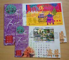 1998 Macau Temple Kun Iam Tong Stamp + Souvenir Sheet S/S FDC 澳门观音堂邮票+小型张首日封