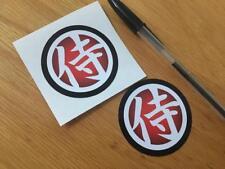 "Dani Pedrosa ""Little Samurai"" Stickers (Pair)"