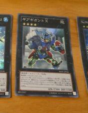 YUGIOH JAPANESE SUPER RARE HOLO CARD CARTE Gear Gigant X REDU-JP046 JAPAN **