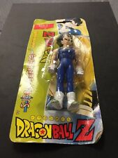 1998 AB Toys Dragon Ball Z Super Guerrero Vegeta DBZ GT Rare New Spanish Card