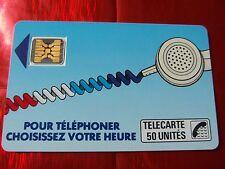 RARE TELECARTE - Ko 9.640.V ? - CORDONS BLEUS - NEUVE Chargée en 59 u - Côte ?