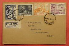 1949 MALAYA SINGAPORE FDC UPU 75TH ANNIV