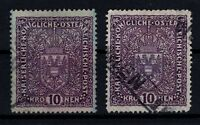 P130286/ AUSTRIA STAMPS / Y&T # 161a – 161b USED CV 165 $