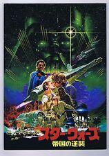 "Star Wars ESB Japanese Movie Program 8 1/2 x 11"" Vintage 1980 Complete"