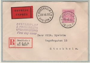 SWEDEN VERY RARE OFFICIAL FIRST DAY COVER 1933 !