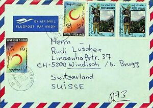 AFGHANISTAN 1972 KABUL OLYMPIS HOTEL REGD AIRMAIL COVER W/ 8v TO SWITZERLAND