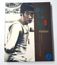 ARAHAN (Blu-ray) CJ E&M Collection no 8 / English Subtitle / Region A