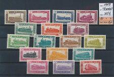 LM34491 Belgium 1949 trains railway stamps fine lot MNH cv 340 EUR