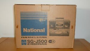 Brand New NATIONAL SG-J500 Stereo Music System