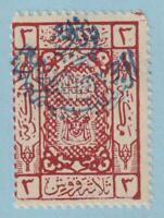 SAUDI ARABIA - NEDJI ADMIN. OF HEJAZ 44  MINT HINGED OG * PERF FAULTS VERY FINE!