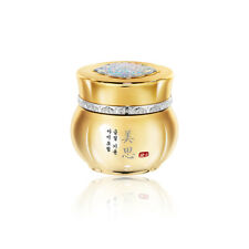 [MISSHA] GEUM SUL VITALIZING EYE CREAM 30ml