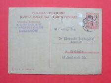 Poland - Cp 58 - USTERKI - Chrzanów do Kraków 1936 --- Polska Polen Polonia