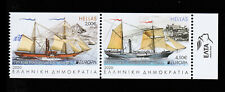 Greece 2020 Europa Cept Ancient Postal Routes imperforate set I booklet MNH