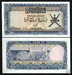 OMAN 1/4 RIAL P15 1977 BUNDLE FORT UNC CONSECUTIVELY RUNNING# 50 NOTE GULF MONEY